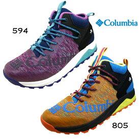 コロンビア Columbia ROCK'N TRAINER II MID OUTDRY YU0248 594 805 防水透湿 ロックントレイナー 2 ミッド アウトドライ 登山 メンズ
