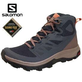 サロモン SALOMON OUTline Mid GTX W 406794 軽量 登山靴 ゴアテックス 防水 ハイキング レディース