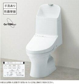 TOTOウォシュレット一体型便器ZJ1 CES9151#NW1 手洗有床排水芯200mm 法人、個人事業主、店舗様限定!北海道沖縄及び離島は別途送料かかります。