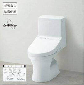 TOTOウォシュレット一体型便器ZJ1 CES9150#NW1  手洗無 床排水芯200mm 法人、個人事業主、店舗様限定!北海道沖縄及び離島は別途送料かかります。