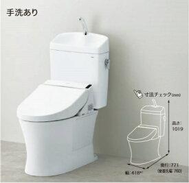 TOTO ピュアレストQR CS232B+SH233BA#NW1ホワイト 床排水芯200mm手洗付 (*便座は、別途手配願います。)北海道沖縄及び離島は別途送料かかります。