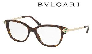 BVLGARI メガネフレーム ブルガリ レディース 新作 BV4176KB-5193 18K 金メッキ 取扱店 高級 ブランド 伊達メガネ 度付き 遠近 老眼鏡 セルペンティ ディアゴノ ビーゼロワン おしゃれ 誕生日ギフト