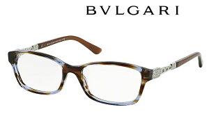 ブルガリ メガネフレーム BVLGARI BV4061B-5231 レディース 新作 取扱店 高級 ブランド 伊達メガネ 度付き 遠近 老眼鏡 セルペンティ ディアゴノ ビーゼロワン おしゃれ 誕生日ギフト シリアル刻印