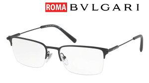 BVLGARI メガネフレーム ブルガリ メンズ 新作 BV1096-128 取扱店 高級 ブランド 通販 誕生日ギフト 伊達メガネ 度付き 遠近 老眼鏡 セルペンティ ディアゴノ ビーゼロワン シリアル刻印【眼鏡サ