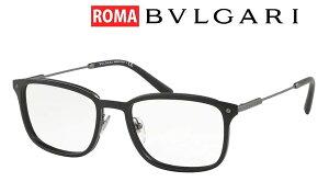 BVLGARI 高級 メガネ フレーム ブルガリ BV1101-195 メンズ 新作 取扱店 人気 ブランド おしゃれ 誕生日 ギフト 伊達メガネ 度付き 遠近 老眼鏡 セルペンティ ディアゴノ ビーゼロワン シリアル刻