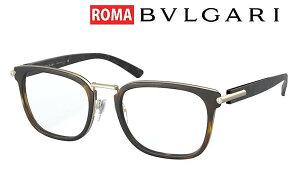 BVLGARI 高級 メガネ フレーム ブルガリ BV1108-2022 メンズ 新作 取扱店 人気ブランド おしゃれ 誕生日ギフト 伊達メガネ 度付き 遠近 老眼鏡 セルペンティ ディアゴノ ビーゼロワン シリアル刻印