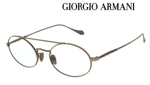 GIORGIO ARMANI 高級 メガネ フレーム ジョルジオアルマーニ AR5102-3259 メンズ 新作 眼鏡 ブランド 取扱店 伊達メガネ 度付き 老眼鏡 遠近用 おしゃれ 誕生日ギフト【眼鏡サングラス専門店クリエ