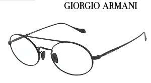 GIORGIO ARMANI 高級 メガネ フレーム ジョルジオアルマーニ AR5102-3001 メンズ 新作 眼鏡 ブランド 取扱店 伊達メガネ 度付き 老眼鏡 遠近用 おしゃれ 誕生日ギフト【眼鏡サングラス専門店クリエ