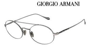 GIORGIO ARMANI 高級 メガネ フレーム ジョルジオアルマーニ AR5102-3260 メンズ 新作 眼鏡 ブランド 取扱店 伊達メガネ 度付き 老眼鏡 遠近用 おしゃれ 誕生日ギフト【眼鏡サングラス専門店クリエ