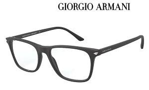 GIORGIO ARMANI 高級 メガネ フレーム ジョルジオアルマーニ AR7177-5042 メンズ 新作 取扱店 人気 ブランド 伊達メガネ 度付き 老眼鏡 遠近用 おしゃれ 誕生日ギフト 海外通販【眼鏡サングラス専門