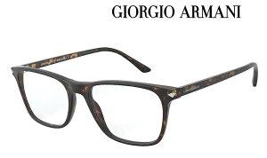 GIORGIO ARMANI 高級 メガネ フレーム ジョルジオアルマーニ AR7177-5089 メンズ 新作 取扱店 人気 ブランド 伊達メガネ 度付き 老眼鏡 遠近用 おしゃれ 誕生日ギフト 海外通販【眼鏡サングラス専門