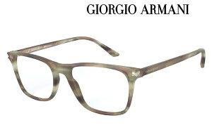 GIORGIO ARMANI 高級 メガネ フレーム ジョルジオアルマーニ AR7177-5773 メンズ 新作 取扱店 人気 ブランド 伊達メガネ 度付き 老眼鏡 遠近用 おしゃれ 誕生日ギフト 海外通販【眼鏡サングラス専門