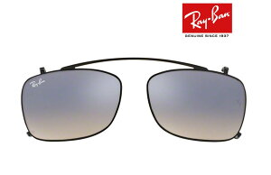 RayBan クリップオン レイバン RX5228C-2509/B8 メンズ レディース 純正部品 取扱店 UVカット 人気 ブランド 海外通販 おしゃれ 誕生日 ギフト【眼鏡 サングラス 専門店 クリエンテ】