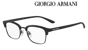 ジョルジオアルマーニ メガネ フレーム GIORGIO AR7115-5042 メンズ 新作 取扱店 人気 ブランド 伊達メガネ 度付き 老眼鏡 遠近用 おしゃれ 誕生日 ギフト 海外通販【眼鏡 サングラス 専門店 クリ