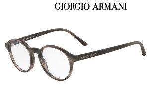 GIORGIO ARMANI メガネフレーム ジョルジオアルマーニ メンズ 新作 AR7004-5403 取扱店 伊達メガネ 度付き 老眼 遠近用 おしゃれ 高級 ブランド 誕生日 ギフト 海外通販【眼鏡サングラス専門店 クリ