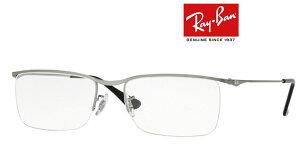 RayBan 高級 メガネ フレーム レイバン RX6370-2502 メンズ 新作 取扱店 人気ブランド 伊達めがね 度付き 老眼鏡 遠近用 おしゃれ 誕生日ギフト【眼鏡サングラス専門店クリエンテ】