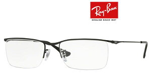 RayBan 高級 メガネ フレーム レイバン RX6370-2509 メンズ 新作 取扱店 人気ブランド 伊達めがね 度付き 老眼鏡 遠近用 おしゃれ 誕生日ギフト【眼鏡サングラス専門店クリエンテ】