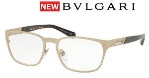 BVLGARI メガネ フレーム ブルガリ BV1098TK-2039 メンズ 新作 眼鏡 取扱店 18K 金メッキ 伊達メガネ 度付き 遠近 老眼 セルペンティ ディアゴノ ビーゼロワン おしゃれ 高級 ブランド 誕生日 ギフト