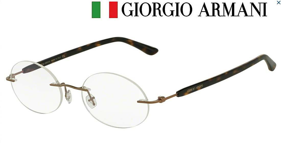 新作 ジョルジオ アルマーニ メガネフレーム 高品質 イタリア製 品番AR5052T-3004 マットブロンズ GIORGIO ARMANI メンズ ギフト誕生日 おしゃれケース 伊達めがね セレブ アイウエア 老眼鏡 チタンフレーム