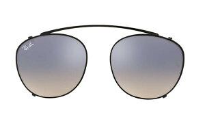 レイバン クリップオン 楽天 通販 メンズ レディース RX6355C-2509B8 新作 RayBan 取扱店 人気商品を海外通販 高級 人気 ブランド おしゃれ 誕生日 ギフト【眼鏡サングラス専門店クリエンテ】