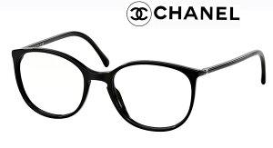 CHANEL 高級 メガネ フレーム シャネル ch3282-c501 レディース 新作 取扱店 人気 ブランド おしゃれ 誕生日 ギフト 伊達メガネ 度付き 遠近 老眼鏡 マトラッセ ココ シリアル刻印【眼鏡 サングラ