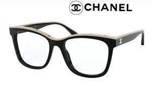CHANEL(シャネル) 高級 メガネフレーム メンズ レディース 新作 ch3392-c534 取扱店 伊達メガネ 度付き 遠近 老眼鏡 スクエア シェイプ オプティカル マトラッセ ココ 人気 ブランド 誕生日 ギフト