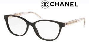 CHANEL 高級 メガネ フレーム シャネル ch3402-c501 レディース 新作 眼鏡 取扱店 人気ブランド 伊達メガネ 度付き 遠近 老眼鏡 マトラッセ ココ 誕生日ギフト シリアル刻印【眼鏡サングラス専門
