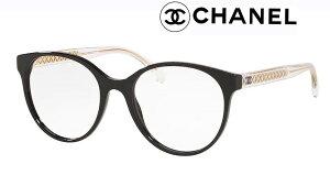 CHANEL 高級 メガネ フレーム シャネル ch3401-c501 レディース 新作 取扱店 人気 ブランド おしゃれ 誕生日 ギフト 伊達メガネ 度付き 遠近 老眼鏡 マトラッセ ココ シリアル刻印【眼鏡 サングラ