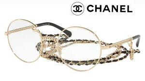 シャネル 高級 メガネ フレーム CHANEL ch2186-c134 レディース チェーン 新作 眼鏡 取扱店 高級 ブランド 伊達メガネ 度付き 遠近 老眼鏡 マトラッセ ココ 人気 誕生日ギフト シリアル刻印【眼鏡