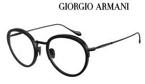 ジョルジオアルマーニ 高級 メガネ フレーム GIORGIO ARMANI AR5099-3001 メンズ 新作 取扱店 人気 ブランド 伊達メガネ 度付き 老眼鏡 遠近用 おしゃれ 誕生日 ギフト 海外通販【眼鏡 サングラス 専