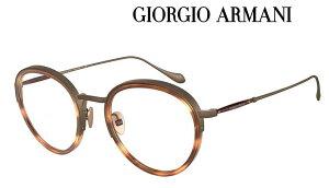 ジョルジオアルマーニ 高級 メガネ フレーム GIORGIO ARMANI AR5099-3259 メンズ 新作 取扱店 人気 ブランド 伊達メガネ 度付き 老眼鏡 遠近用 おしゃれ 誕生日 ギフト 海外通販【眼鏡 サングラス 専