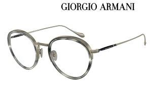 ジョルジオアルマーニ 高級 メガネ フレーム GIORGIO ARMANI AR5099-3260 メンズ 新作 取扱店 人気 ブランド 伊達メガネ 度付き 老眼鏡 遠近用 おしゃれ 誕生日 ギフト 海外通販【眼鏡 サングラス 専