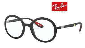RayBan フェラーリ 高級 メガネ フレーム レイバン RX7180M-F602 メンズ 新作 取扱店 伊達メガネ 度付き 遠近 老眼 人気ブランド 誕生日ギフト【眼鏡サングラス専門店クリエンテ】
