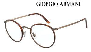 GIORGIO ARMANI 高級 メガネ フレーム ジョルジオアルマーニ AR112MJ-3259 メンズ 新作 取扱店 高級ブランド 伊達メガネ 度付き 老眼鏡 遠近用 おしゃれ 誕生日ギフト 海外通販【眼鏡サングラス専門