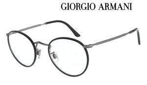 GIORGIO ARMANI 高級 メガネ フレーム ジョルジオアルマーニ AR112MJ-3260 メンズ 新作 取扱店 高級ブランド 伊達メガネ 度付き 老眼鏡 遠近用 おしゃれ 誕生日ギフト 海外通販【眼鏡サングラス専門
