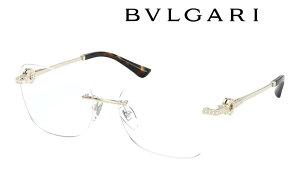 ブルガリ メガネ フレーム BVLGARI BV2216B-278 レディース 新作 取扱店 高級 ブランド 誕生日ギフト 伊達メガネ 度付き 遠近 老眼鏡 セルペンティ ディアゴノ ビーゼロワン シリアル刻印【眼鏡サ