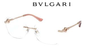 ブルガリメガネフレーム 取扱店 レディース 新作BVLGARI BV2216B-2023 高級眼鏡 伊達メガネ 度付き 遠近 老眼鏡 セルペンティ ディアゴノ ビーゼロワン おしゃれブランド 誕生日ギフト 通販【眼鏡