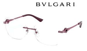 ブルガリメガネフレーム BVLGARI レディース 通販 BV2216B-2055 新作 取扱店 伊達メガネ 度付き 遠近 老眼 ブランド セルペンティ ディアゴノ ビーゼロワン 高級 誕生日 ギフト【眼鏡サングラス専