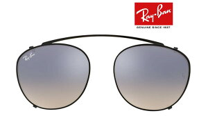 RayBan クリップオン レイバン RX6355C-2509B8 メンズ レディース 純正部品 取扱店 UVカット 人気 ブランド 海外通販 おしゃれ 誕生日 ギフト【眼鏡 サングラス 専門店 クリエンテ】