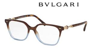 BVLGARI 高級 メガネ フレーム ブルガリ BV4178-5363 メンズ レディース 新作 取扱店 人気 ブランド おしゃれ 誕生日 ギフト 伊達メガネ 度付き 遠近 老眼鏡 セルペンティ ディアゴノ ビーゼロワン