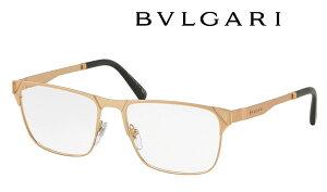 ブルガリ メガネ フレーム BVLGARI BV1104K-2006 メンズ 新作 18K 金メッキ 取扱店 高級 ブランド 誕生日ギフト 伊達メガネ 度付き 遠近 老眼鏡 セルペンティ ディアゴノ ビーゼロワン シリアル刻印