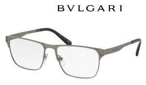 ブルガリ 高級 メガネフレーム メンズ 新作 BV1104K-2040 取扱店 18K 金メッキ 伊達メガネ 度付き 遠近 老眼 セルペンティ ディアゴノ ビーゼロワン おしゃれ ブランド 誕生日 ギフト 通販【眼鏡