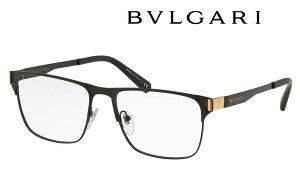 ブルガリ メガネ フレーム BVLGARI BV1104K-4090 メンズ 新作 18K 金メッキ 取扱店 高級 ブランド 誕生日ギフト 伊達メガネ 度付き 遠近 老眼鏡 セルペンティ ディアゴノ ビーゼロワン シリアル刻印
