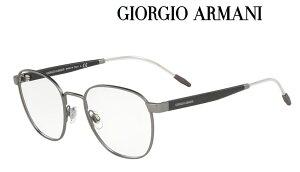 GIORGIO ARMANI 高級 メガネ フレーム ジョルジオアルマーニ AR5091-3003 メンズ 新作 取扱店 高級ブランド 伊達メガネ 度付き 老眼鏡 遠近用 おしゃれ 誕生日ギフト 海外通販【眼鏡サングラス専門