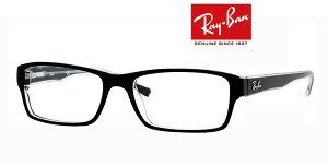Ray-Ban(レイバン) 高級 メガネフレーム メンズ レディース 新作 RX5169-2034 取扱店 伊達めがね 度付き 老眼鏡 遠近用 おしゃれ 誕生日 ギフト 通販【眼鏡サングラス専門店 クリエンテ】