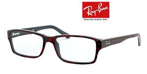 Ray-Ban(レイバン) 高級 メガネフレーム メンズ レディース 新作 RX5169-5973 取扱店 伊達めがね 度付き 老眼鏡 遠近用 おしゃれ 誕生日 ギフト 通販【眼鏡サングラス専門店 クリエンテ】