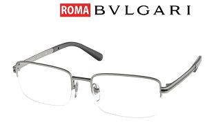 BVLGARI 高級 メガネ フレーム ブルガリ BV1111-195 メンズ 新作 取扱店 人気 ブランド おしゃれ 誕生日 ギフト 伊達メガネ 度付き 遠近 老眼鏡 セルペンティ ディアゴノ ビーゼロワン シリアル刻