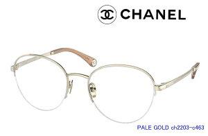 シャネル メガネ フレーム CHANEL 品番2203 C463 ラウンド シェイプ オプティカル メタル ゴールド&ブラウン色 レディース メンズ 新作 取扱店 伊達メガネ 度付き 遠近 老眼鏡 カメリア マトラッ
