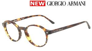 GIORGIO ARMANI メガネフレーム ジョルジオアルマーニ メンズ 新作 AR7004-5011 取扱店 伊達メガネ 度付き 老眼 遠近用 おしゃれ 高級 ブランド 誕生日 ギフト 海外通販【眼鏡サングラス専門店 クリ