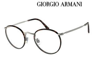GIORGIO ARMANI 高級 メガネ フレーム ジョルジオアルマーニ AR112MJ-3003 メンズ 新作 取扱店 高級ブランド 伊達メガネ 度付き 老眼鏡 遠近用 おしゃれ 誕生日ギフト 海外通販【眼鏡サングラス専門